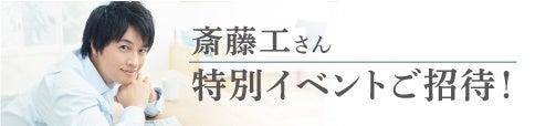 yomiuri-.jpg
