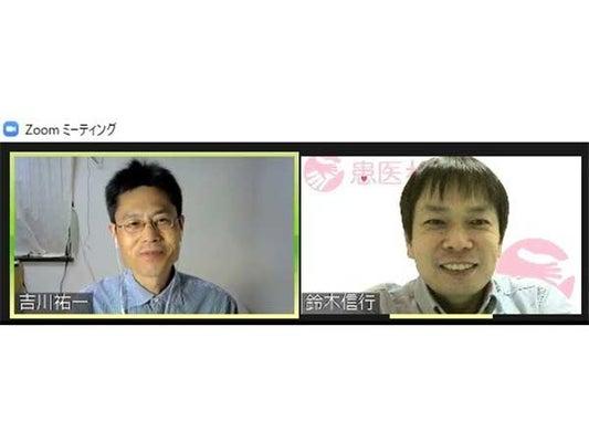 読売 ジャイアンツ 公式 サイト