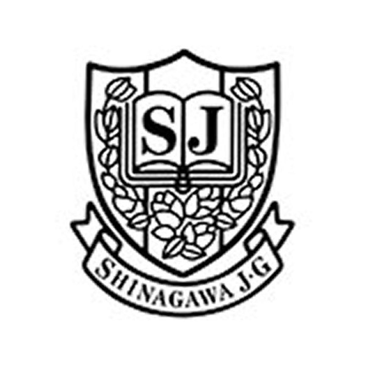 学院 品川 女子