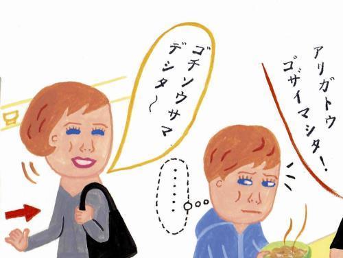 飲食店で「ごちそうさま」不快? : ピックアップ : 発言小町+ : 読売 ...