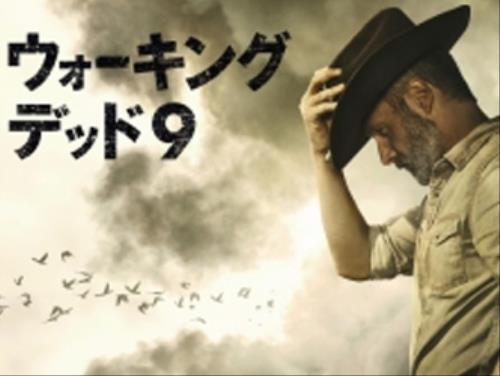 「ウォーキング・デッド9」HuluのFOXチャンネルで配信 THE WALKING DEAD TM & ©2018 AMC Network Entertainment LLC. All rights reserved.