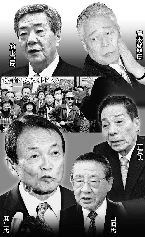 統一選2019]「身内同士」勢力争い…自民4知事選で : 統一地方選 ...