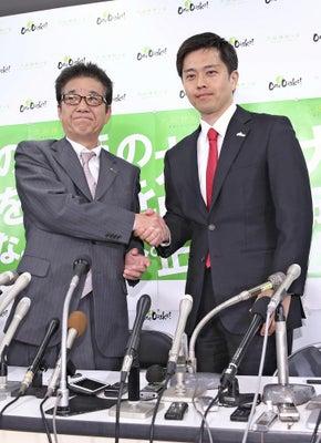 「大阪ダブル選 大阪12区補選」の画像検索結果