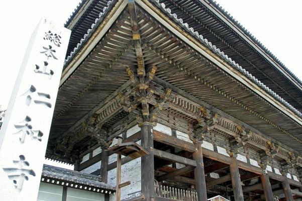 第2局が行われる仁和寺竜王戦の第2局が行われる仁和寺(京都市)