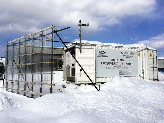 放射性物質キセノン135を観測した青森県むつ市の観測施設(日本原子力研究開発機構提供)