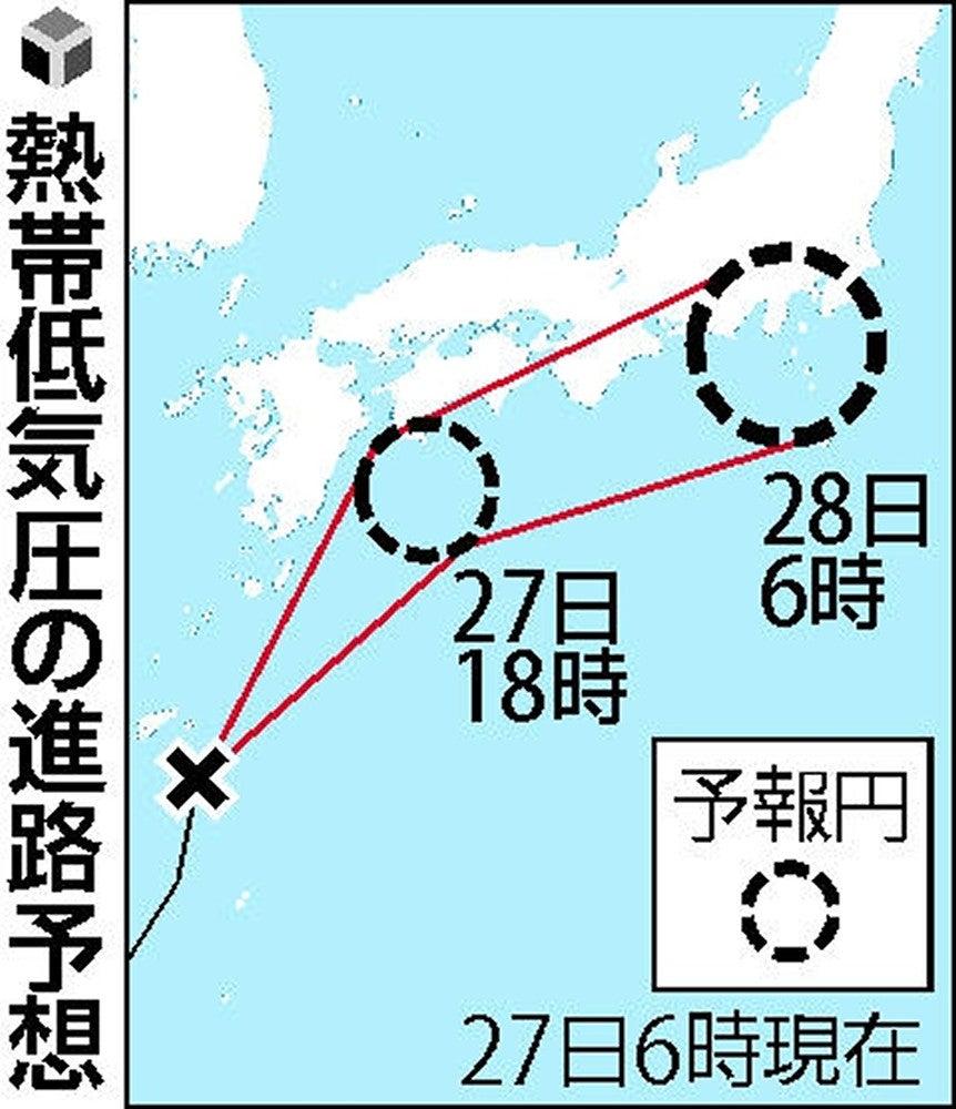 雷雨の恐れ…近畿は27日夜まで、関東は28日昼まで