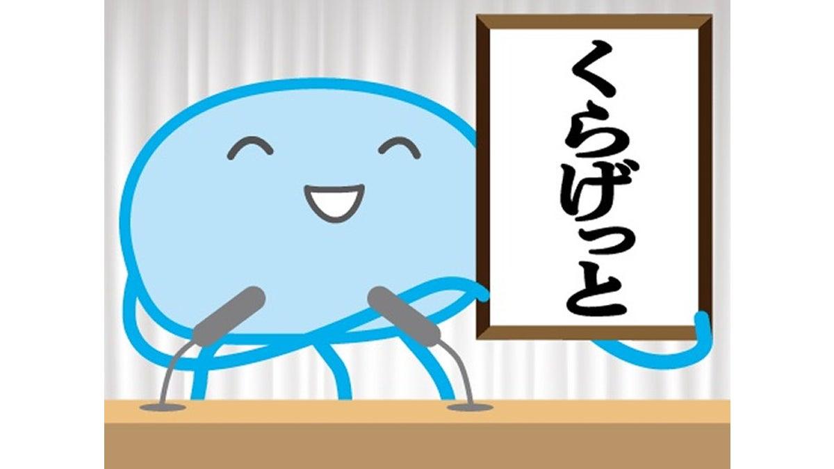 ネーム コロナ ちゃん キラキラ