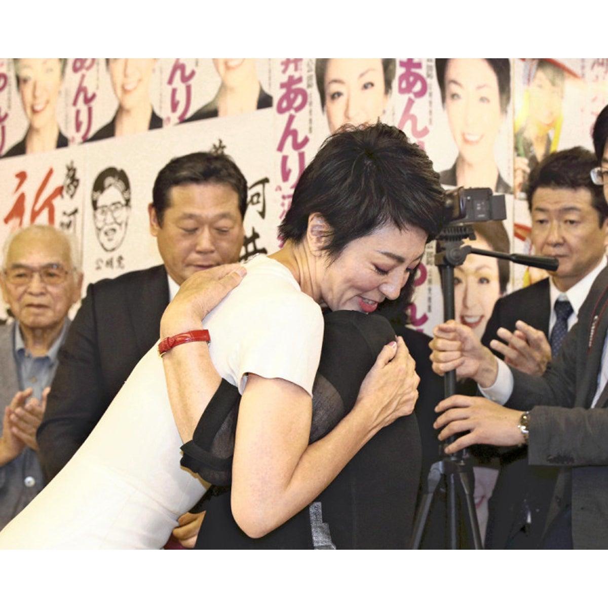 結婚 阿川 佐和子