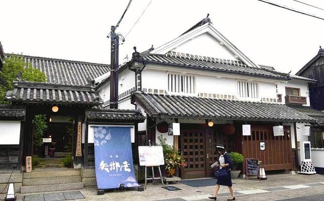 江戸時代の古民家を活用した宿泊施設「矢掛屋」(岡山県矢掛町)