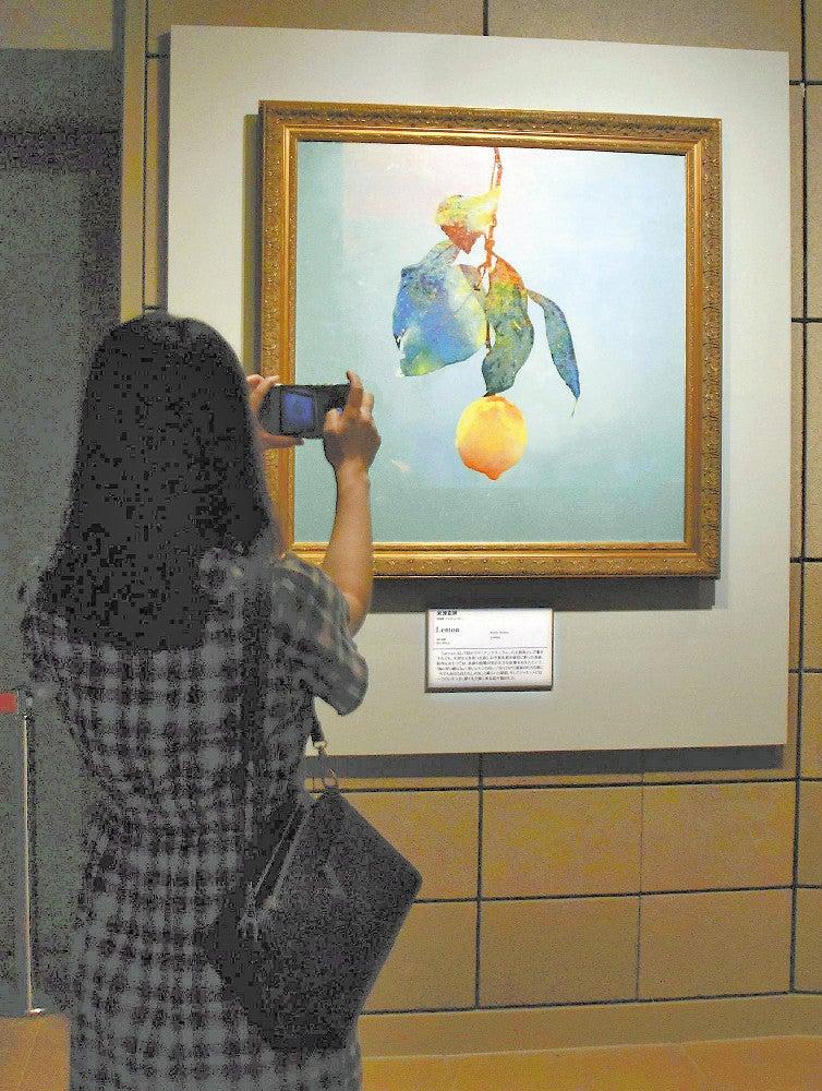 米津玄師さん「Lemon」が陶板画に\u2026美術館にファン殺到