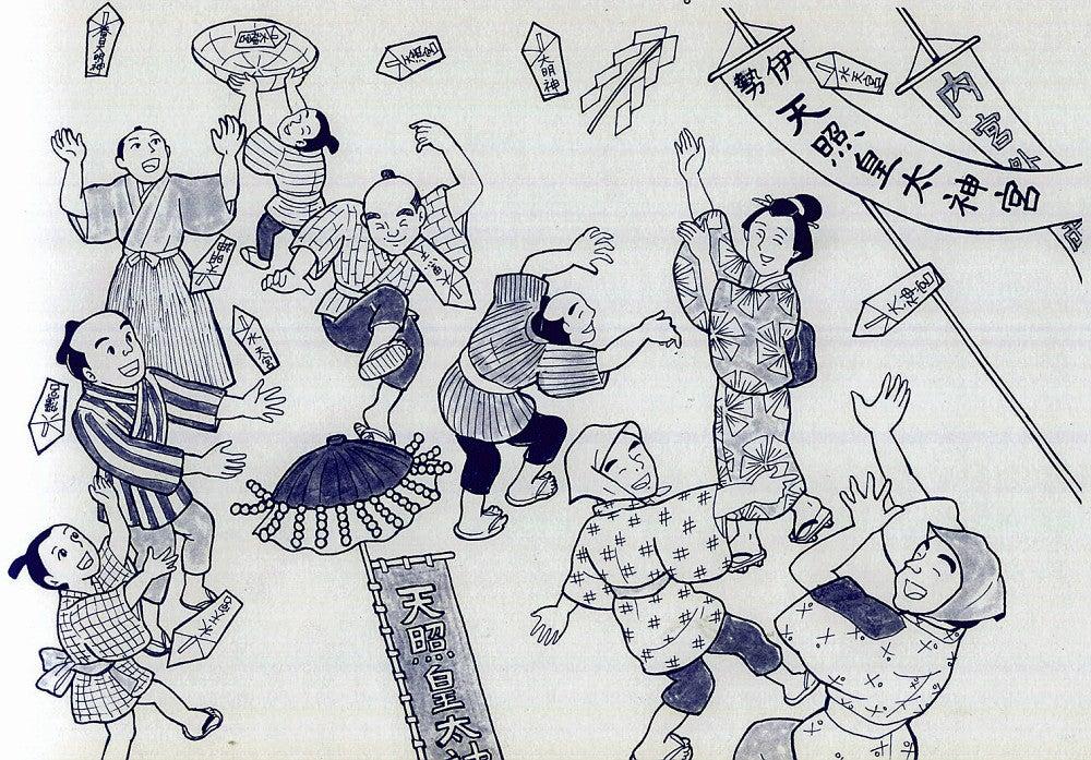小梅日記 絵本で丁寧に ニュース 和歌山 地域 ニュース