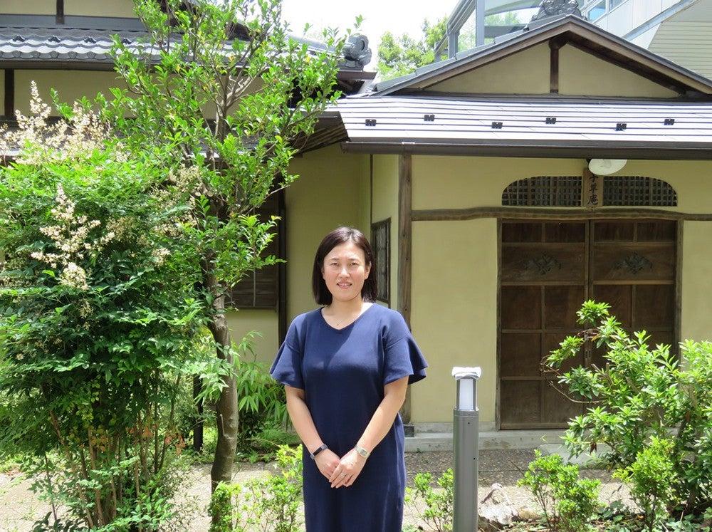 サイト ポータル 女子 鎌倉 大学