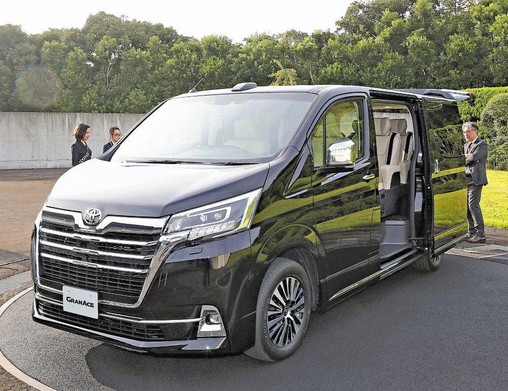 トヨタが大型ワゴン車 「グランエース」 年内発売へ  東海経済