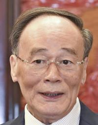 中国副主席、主席特使として来日…首相と会談へ