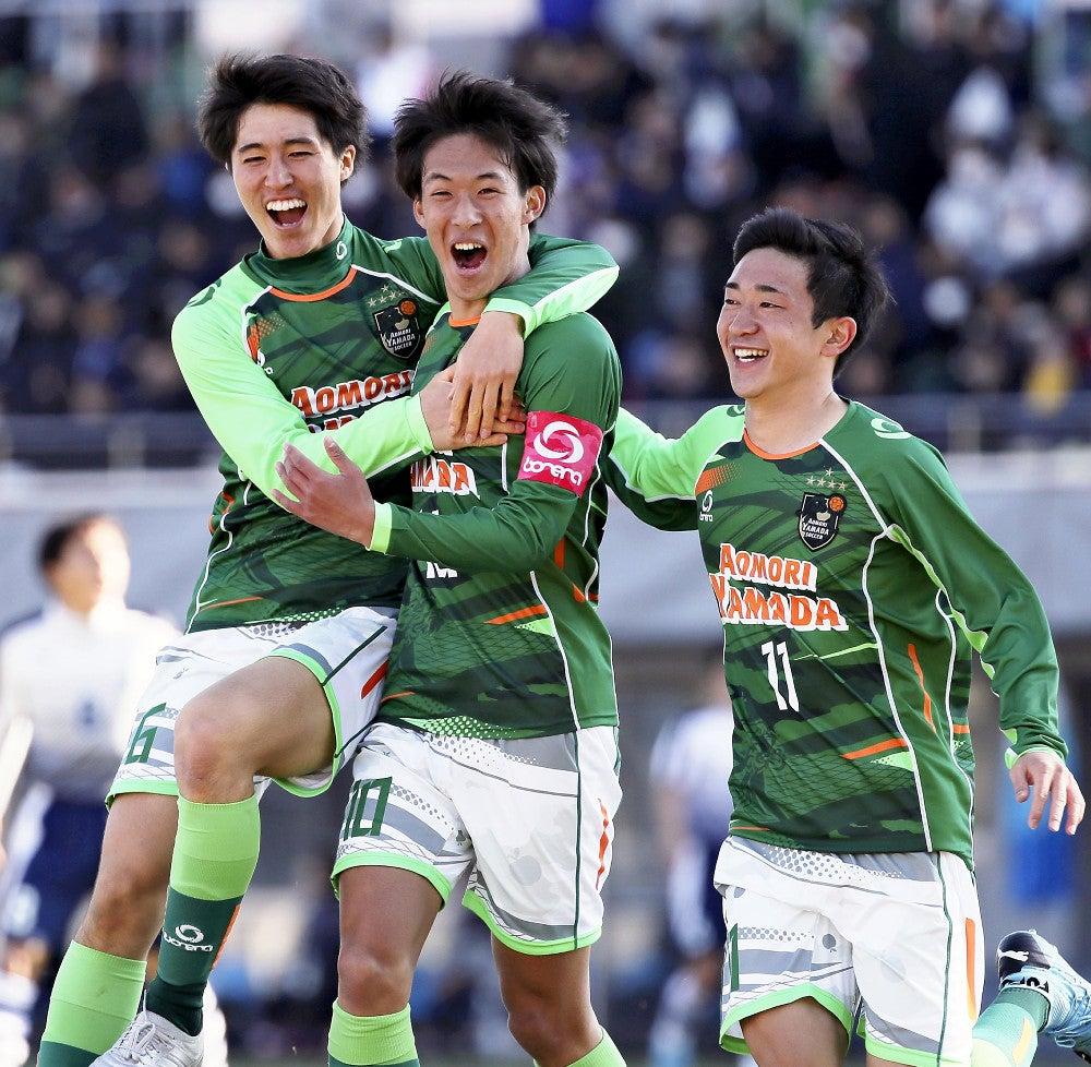 山田 サッカー 青森