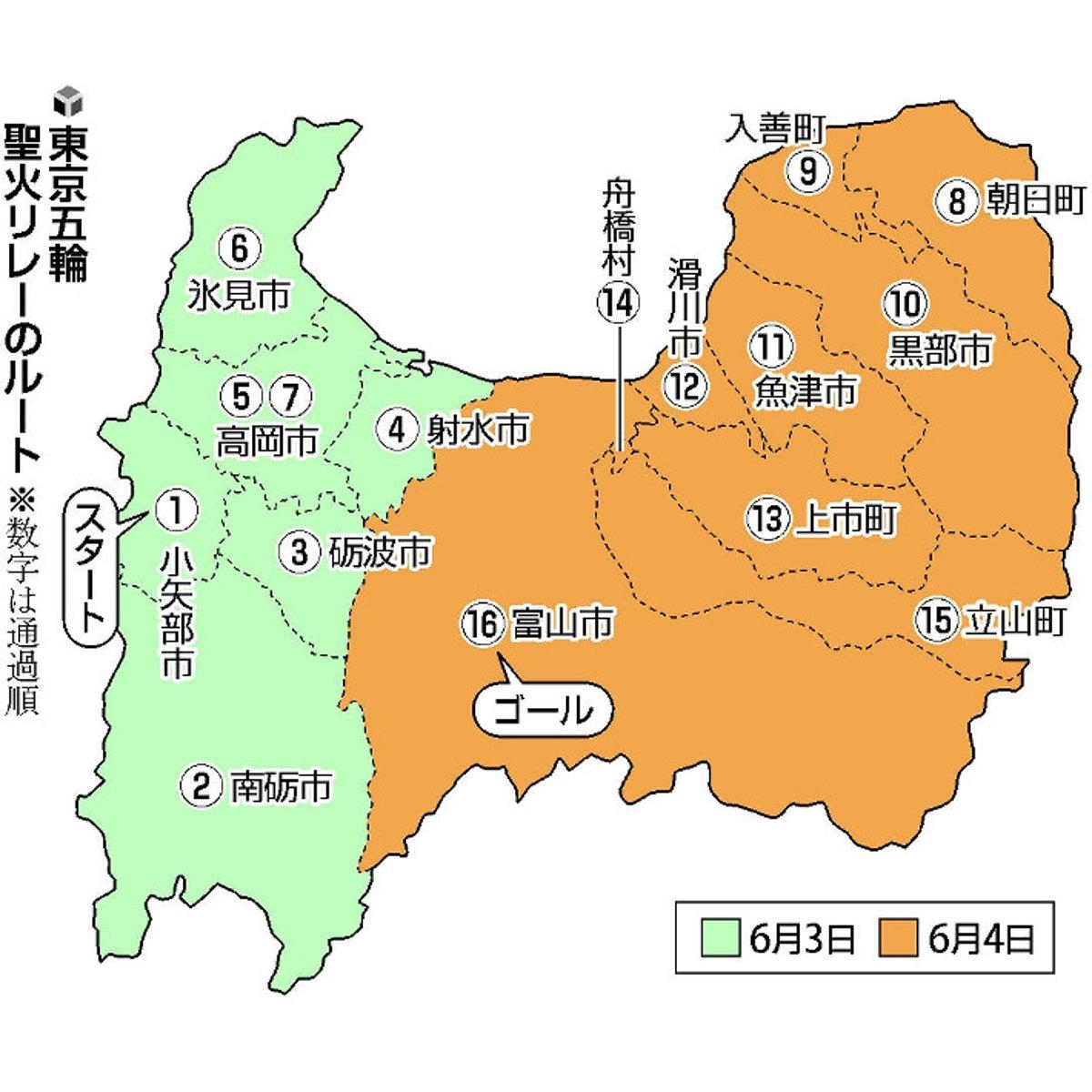 富山 コロナ 速報 ウイルス 県