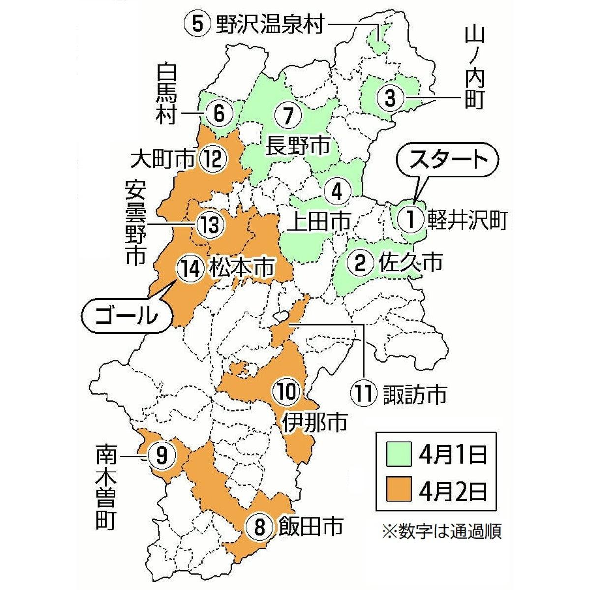 速報 コロナ 飯田 市