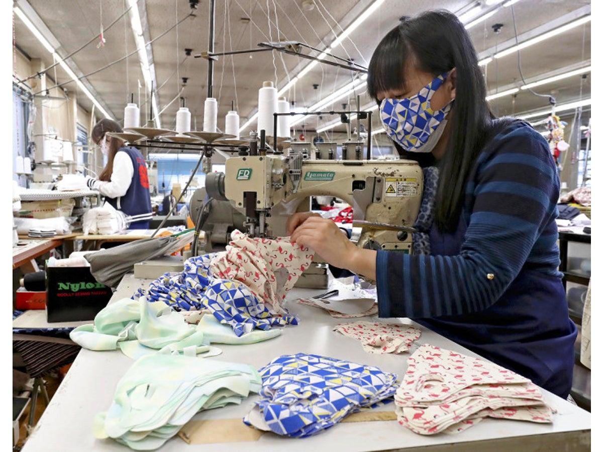 縫製 サイト 富樫 公式