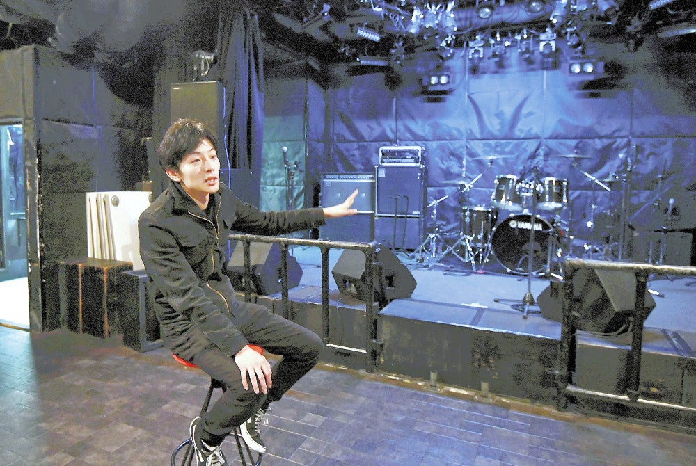 ライブ ハウス 大阪