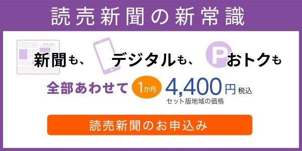 近藤佳奈子の画像 p1_35