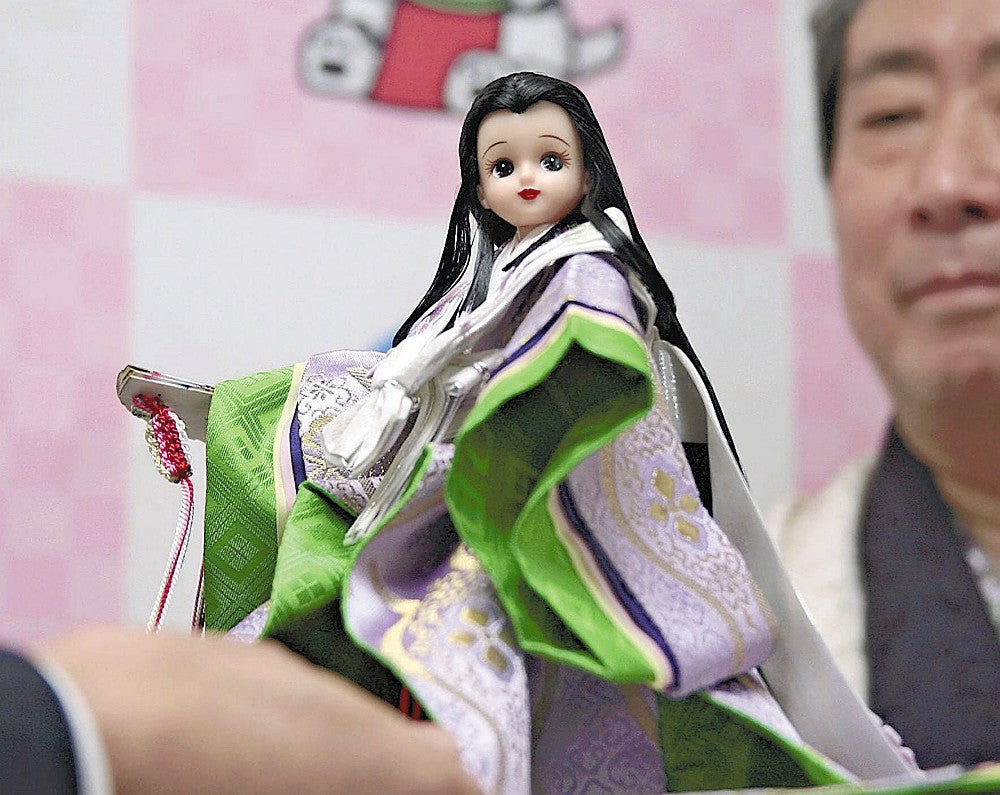 人形 リカ ちゃん