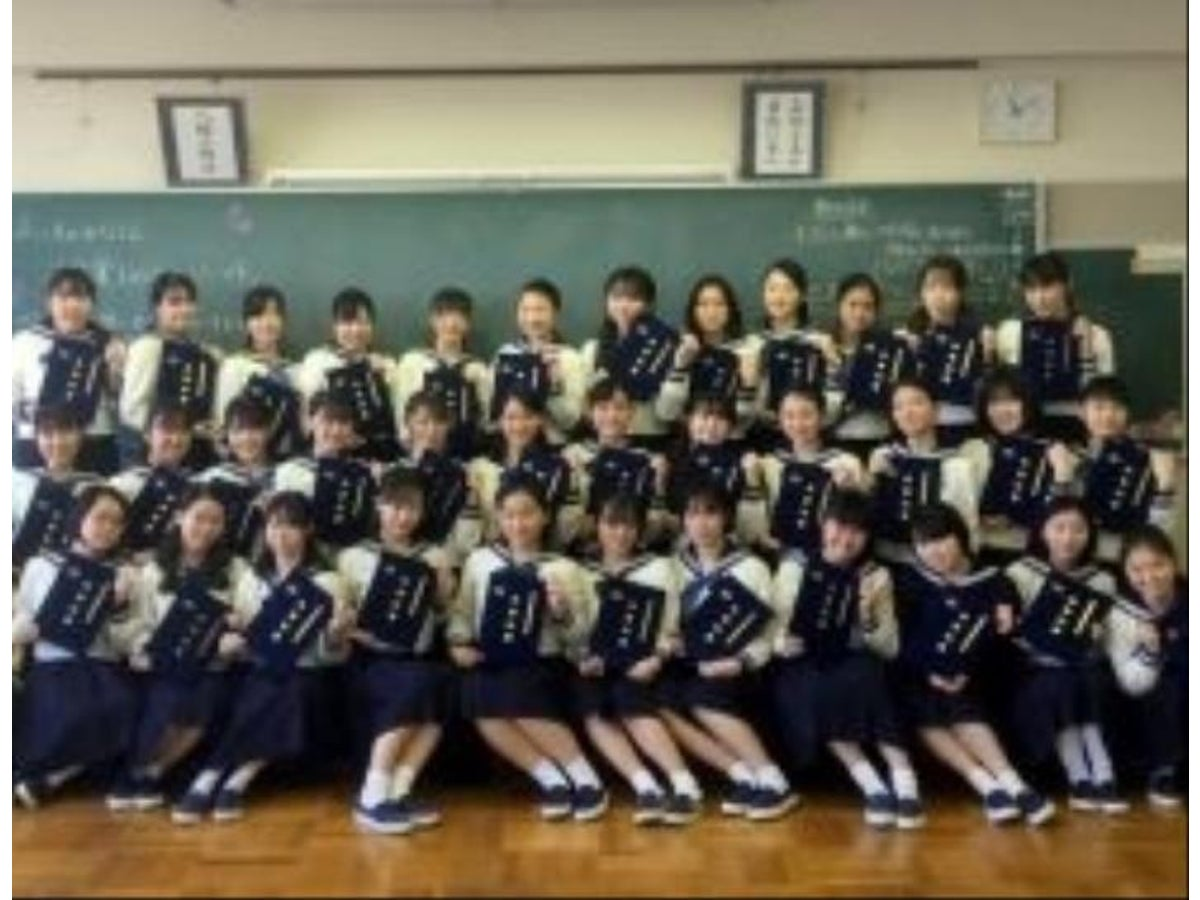 卒業 京都 式 大学 女子