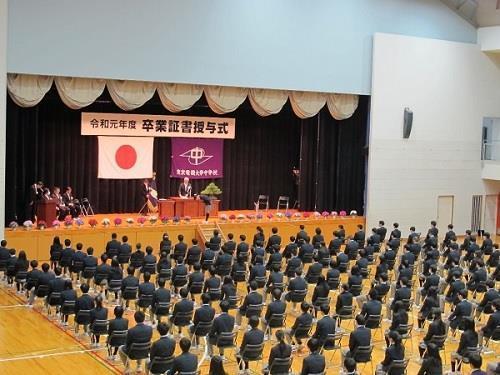 卒業 式 中学校