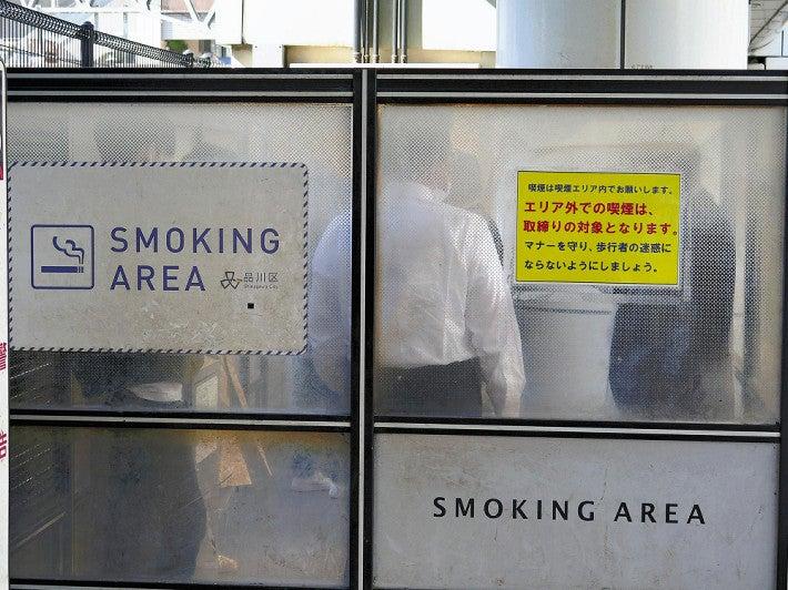 閉鎖 喫煙 所 JR守山駅西口喫煙所を閉鎖へ 集団感染など懸念(中日新聞Web)