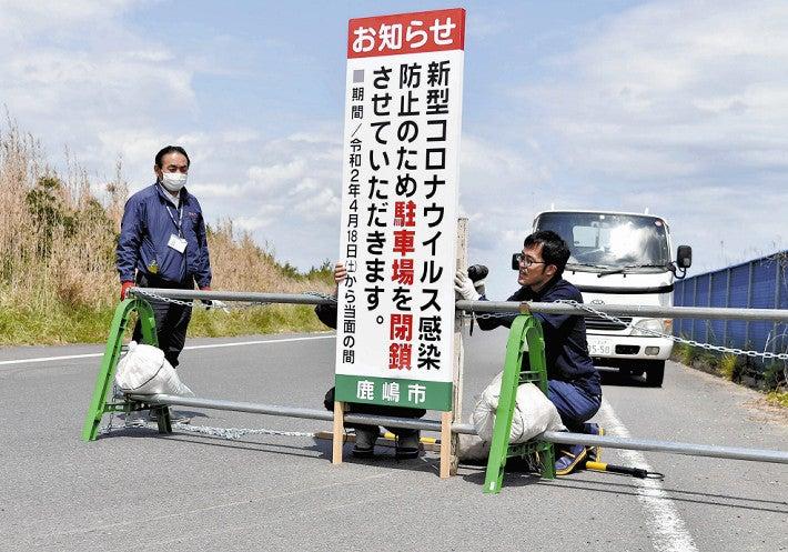 県 茨城 コロナ 感染 ウイルス