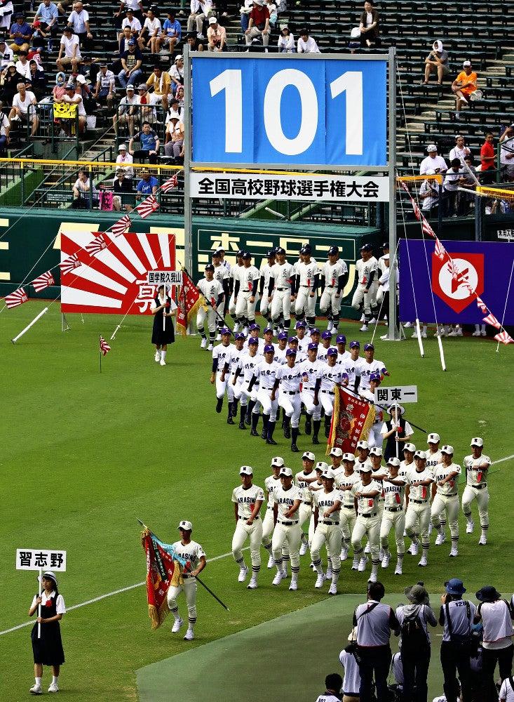 山形 県 高校 野球 2 ちゃんねる 100