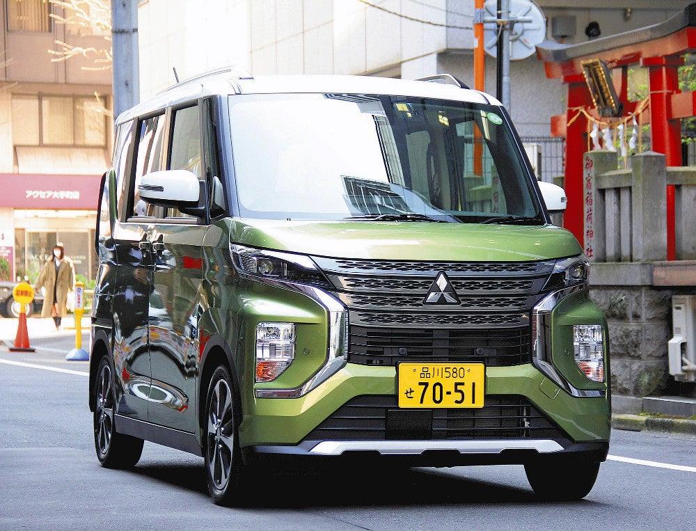 自動車 ニュース 三菱