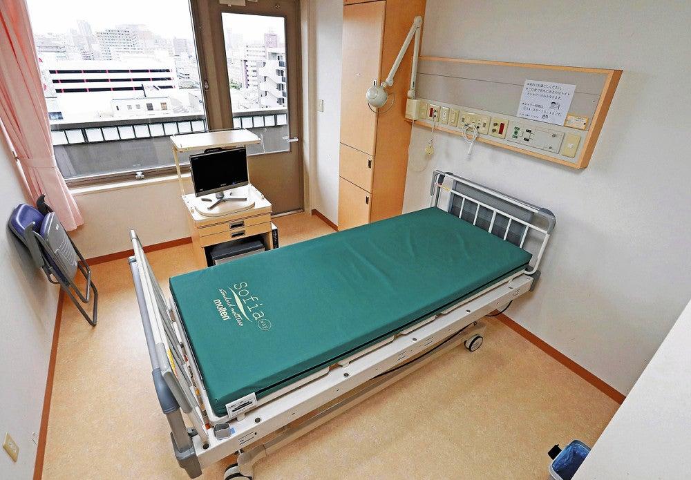 市民 病院 コロナ 千歳