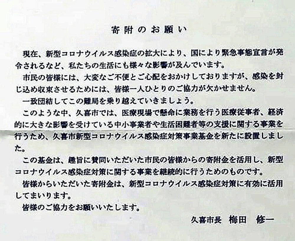 静岡 市 10 万 円 給付 いつ