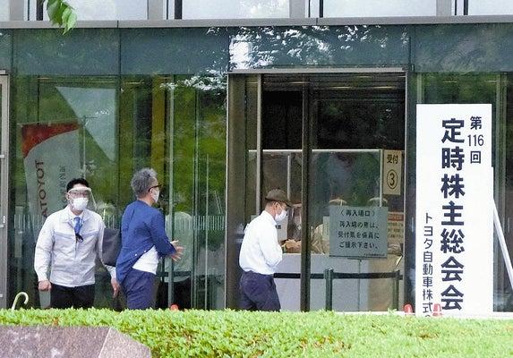 豊田 市 感染 者 愛知・豊田の製造業事業所でクラスター