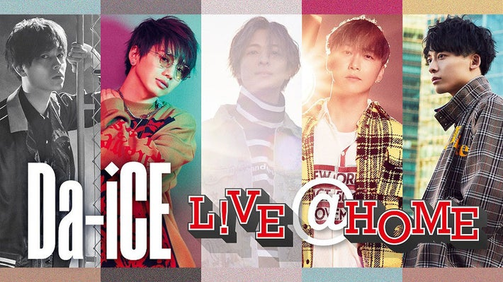 「L!VE@HOME Da-iCE」©UNIVERSAL SIGMA