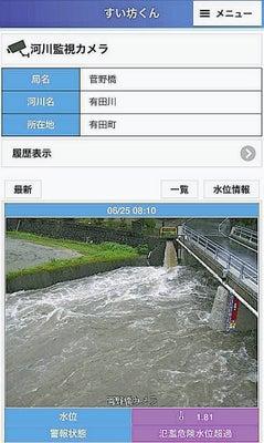 最新 ニュース 佐賀 県 事件・事故 |