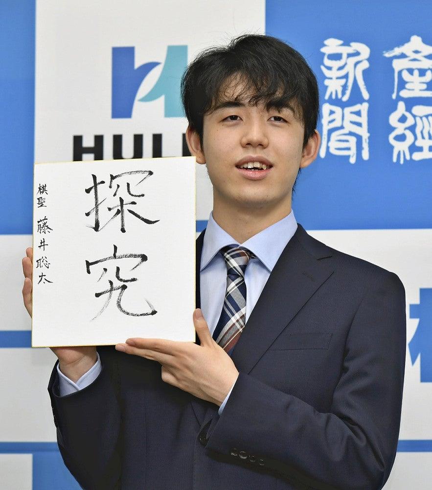 藤井新棋聖、今後の抱負は「探究」…家族には電話で報告 : 囲碁・将棋 ...