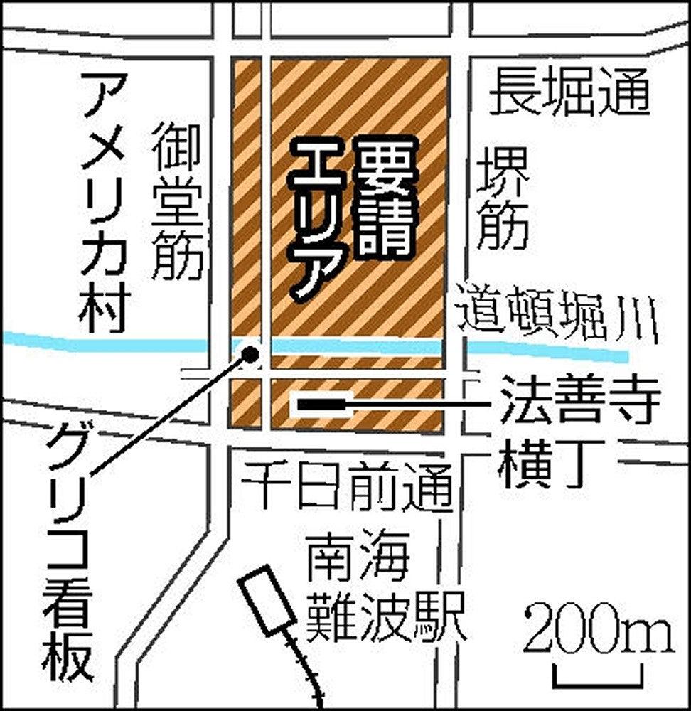 コロナ 大阪 ミナミ