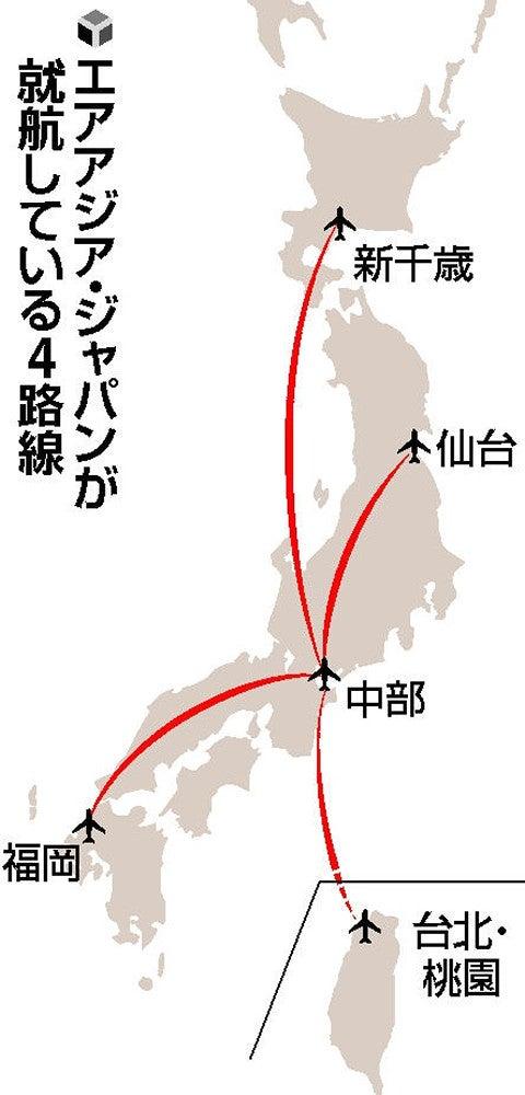 コロナ 福岡 芸人 福岡県で新たに90人の感染確認 過去最多