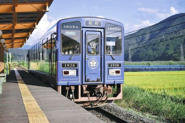 山間部を走る観光列車「昭和」(八頭町徳丸で)