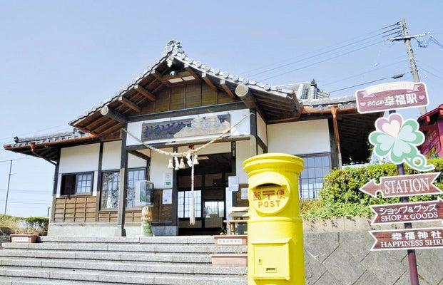 観光客の人気スポットとなった「おかどめ幸福駅」