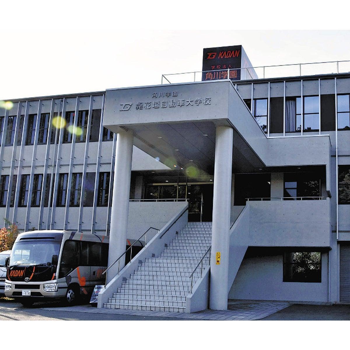 コロナ 仙台 専門 学校