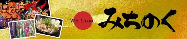 We Love �݂��̂�