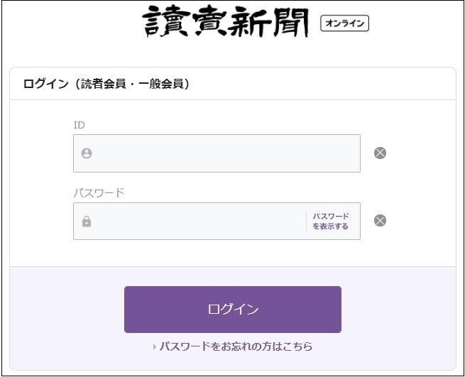 ログイン ページ テクノ マイ サービス