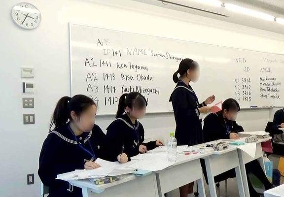 英語ディベート大会に参加した生徒たち