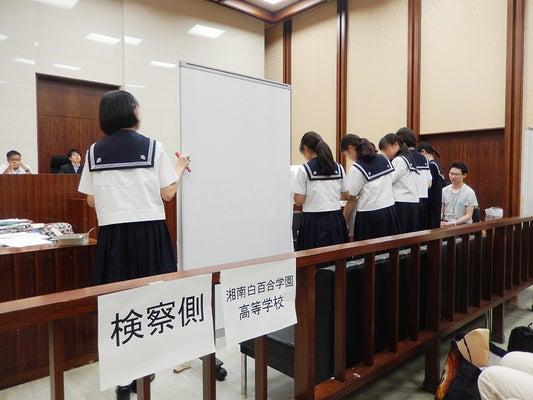 東京地方裁判所で開かれた高校生模擬裁判選手権