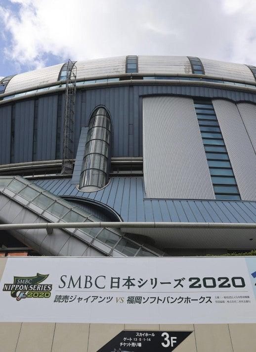 2020 チケット シリーズ ニホン