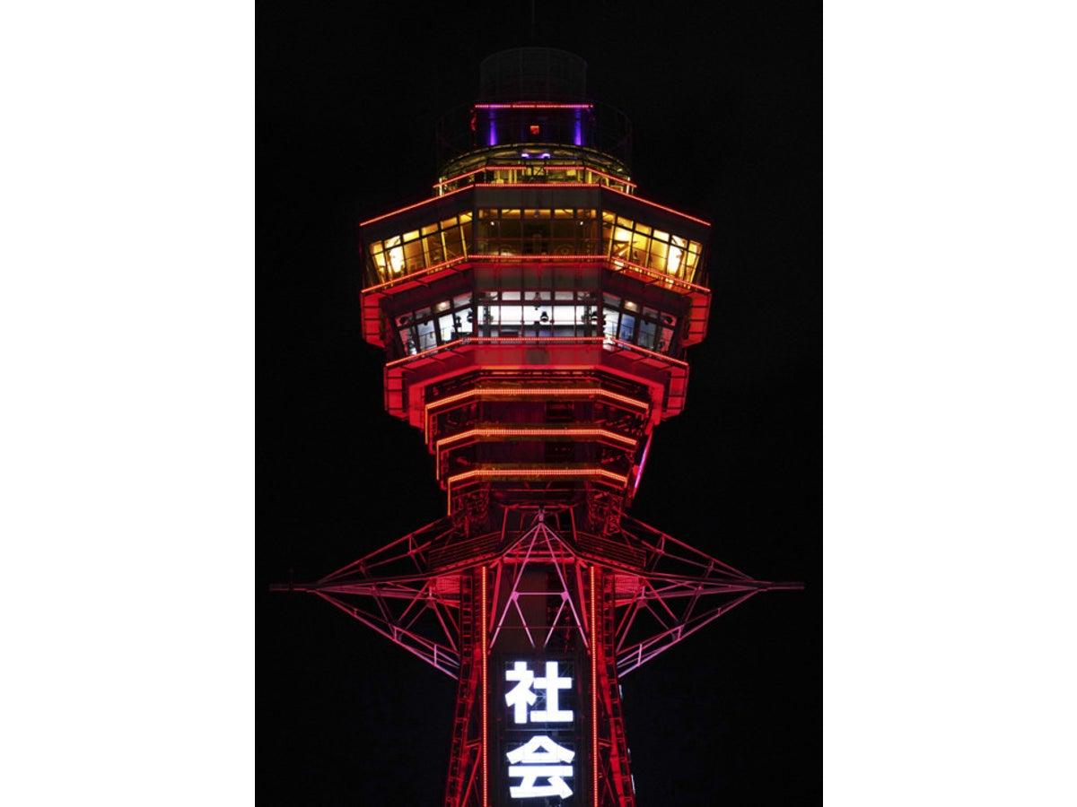 赤 大阪 信号 モデル