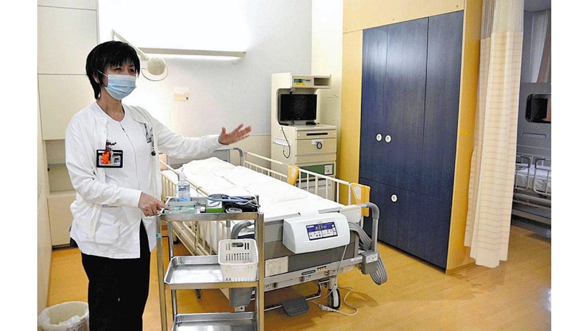 の 病院 クラスター 町 浜