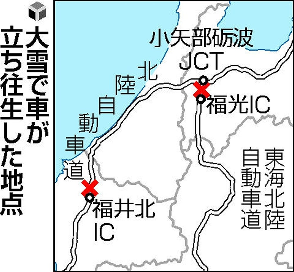県 速報 福井 感染 コロナ ウイルス 者